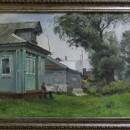 Павлова Н.В. Перед грозой. Фоторепродукция Татьяны Шепелевой